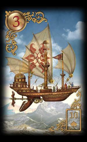 Vaisseau (Ship)