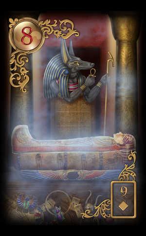 Cercueil (Coffin)
